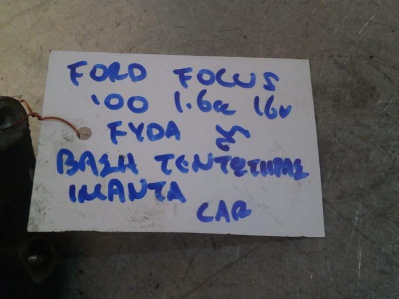 FORD FOCUS 00 1.6cc FYDA ΒΑΣΗ ΤΕΝΤΩΤΗΡΑ ΙΜΑΝΤΑ