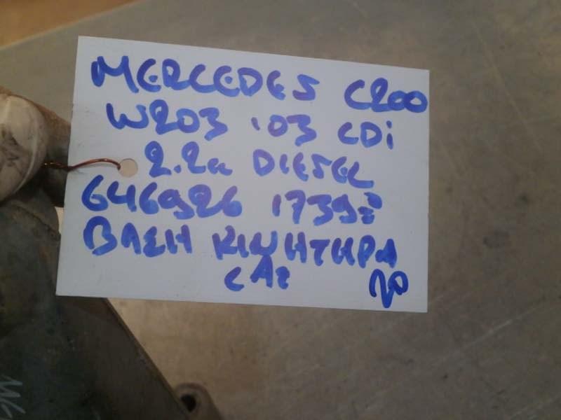 MERCEDES C200 W203 CDi 03 2.2cc DIESEL 646926
