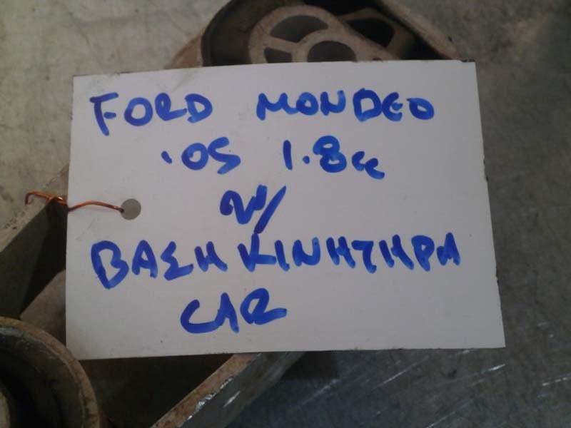 FORD MONDEO 05 1,8cc ΒΑΣΗ ΚΙΝΗΤΗΡΑ
