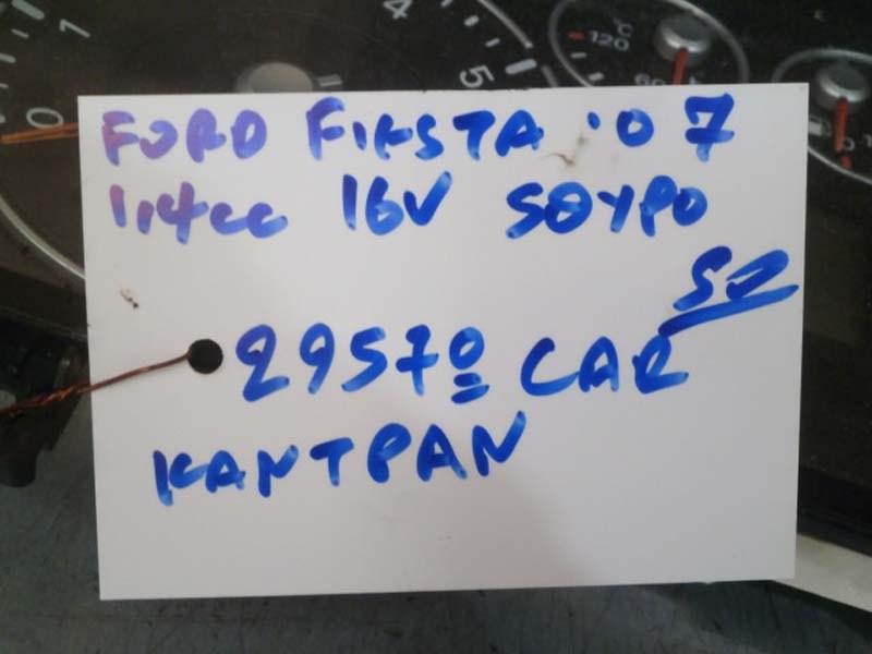 FORD FIESTA 07 1,4cc 16V 5ΘΥΡΟ ΚΑΝΤΡΑΝ  KΩΔ VP6S6F-10894