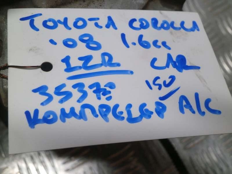 TOYOTA COROLLA 08 1,6cc 1ZR ΚΟΜΠΡΕΣΕΡ A/C ΚΩΔ:447260-1495