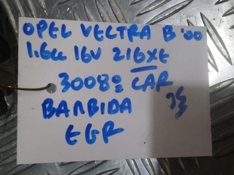 OPEL VECTRA B 00 1,6cc Z16XE ΒΑΛΒΙΔΑ EGR