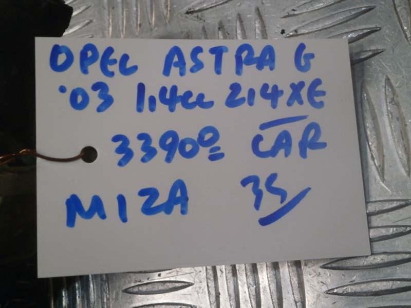 OPEL ASTRA G 03 1,4cc Z14XE ΜΙΖΑ ΚΩΔ: 09115191