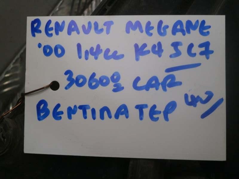RENAULT MEGANE 00 1.4cc K4JC7 ΒΕΝΤΙΛΑΤΕΡ