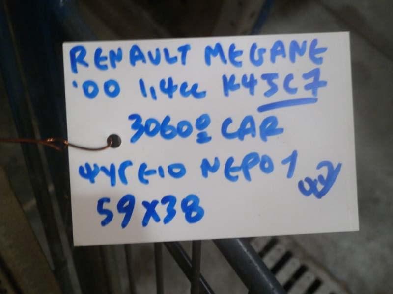 RENAULT MEGANE 00 1.4cc K4JC7 ΨΥΓΕΙΟ ΝΕΡΟΥ 59Χ38